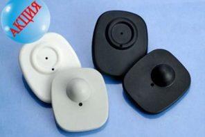 Антикражные датчики со скидкой. Discount EAS hard tag