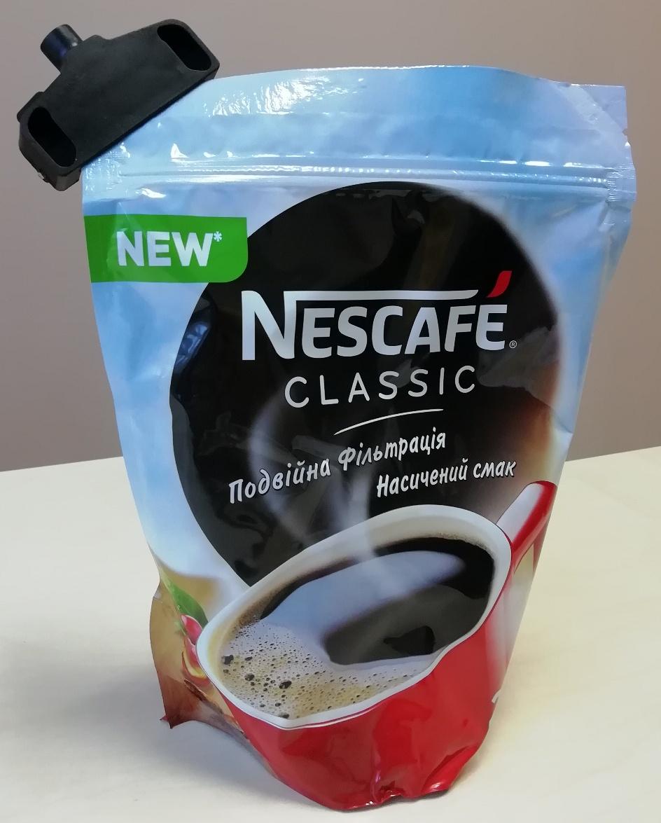 Антикражный датчик для кофе